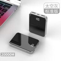 充电宝迷你20000毫安大容量苹果8通用小米oppo可爱手机移动电源便携小巧磁吸快充闪充冲无线
