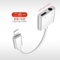 苹果7耳机转接头iPhone7/8/8plus/X通用耳机转接器线充电听歌二合一转换头分线器苹果手机