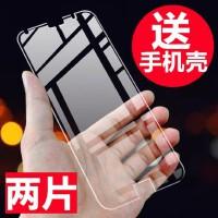 飞利浦Philips X598钢化玻璃膜手机屏幕保护膜高清防爆防指纹贴膜手机壳保护套 +手机套1个