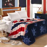进口品质珊瑚绒毛毯冬季加厚双人床单人宿舍学生午睡小被子午睡薄毛巾毯子【】
