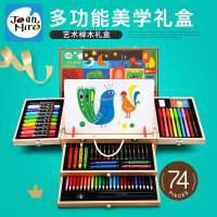 美乐儿童绘画套装工具初学者蜡笔彩色水彩笔美术用品画画文具礼盒