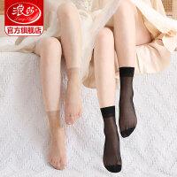 浪莎短丝袜女夏季超薄款隐形肉色短袜耐磨防勾夏天透明水晶丝袜子