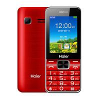 Haier/海尔 HG-M512直板按键老人手机大字大屏长待机移动老年手机