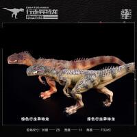 恐龙世界玩具异特龙 跃龙侏罗纪公园4仿真动物恐龙模型