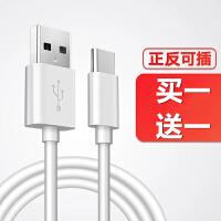 金立S6数据线S8充电器m5plus GN9010 8001手机pro加长2米快充W909数据线m2 白色Type-c