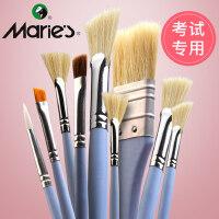 马利色彩考试套笔10支装扇形笔水粉丙烯油画颜料画笔套装美术用