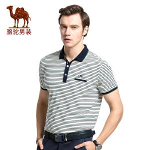 骆驼男装 夏装新品时尚青年绣标商务休闲短袖条纹T恤衫Polo衫