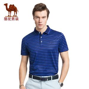 骆驼男装 夏季新款男青年翻领POLO商务休闲条纹短袖T恤衫