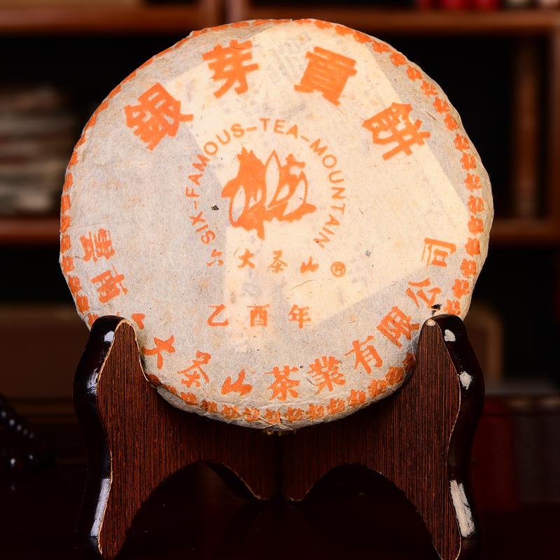 【两片一起拍】2005年普洱茶六大茶山银芽生茶生茶200g/片