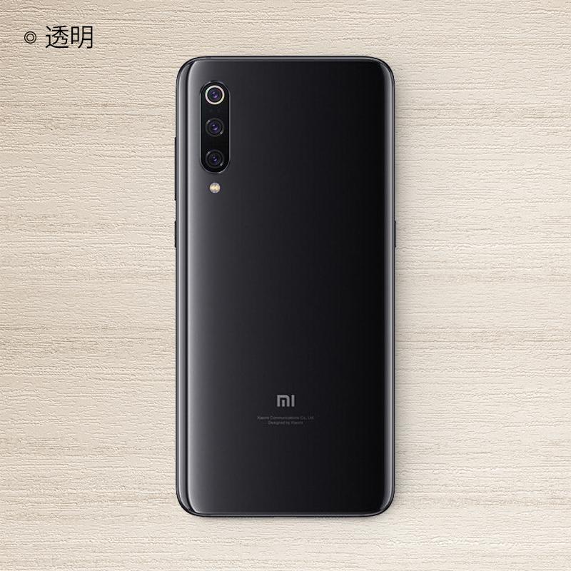 20190723153951118小米9透明背膜 小米手机纯色贴膜 小米9保护贴纸后模