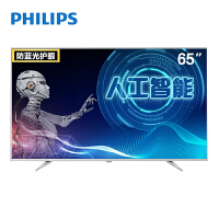 飞利浦(PHILIPS)65PUF7313/T3 65英寸 4K超高清HDR 人工智能语音舒适蓝护眼抗蓝光蓝牙平板电视