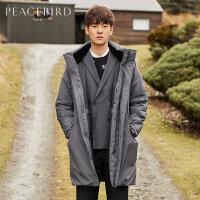 太平鸟男装 灰色中长款羽绒服男新款冬季可拆卸连帽毛领加厚外套