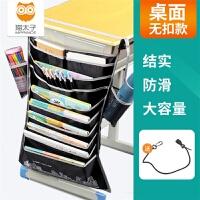 猫太子 多功能课桌书本挂书袋 中小学生简易书袋课桌书桌收纳挂书袋