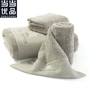 当当优品 进口埃及长绒棉钻石缎边 绣花中巾 青灰色 30x50