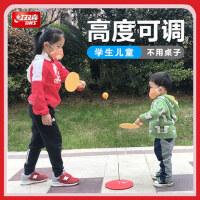 红双喜乒乓球训练器弹力软轴儿童玩具打兵兵球拍家用网红自练神器k