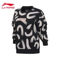 李宁卫衣女士2017新款篮球系列套头衫长袖运动服AWDM082