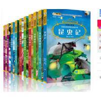 影响孩子一生的世界十大名著名师点金注音版昆虫记木偶奇遇记 一二三年级小学生新课标同步课外阅读书 3-6-9岁故事图书籍 名师导读 必备要点 汤姆叔叔的小 屋 格列弗游记