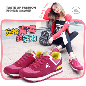 ZHR2017春季新款韩版平底运动鞋网面女鞋学生慢跑鞋跑步鞋休闲鞋G98