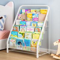【一件3折】书架落地简约现代置物架书柜落地书架创意简易架子小书柜