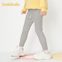 【2件6折价:41.9】巴拉巴拉童装女童打底裤宝宝裤子2021新款春季儿童长裤小童洋气潮
