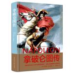 拿破仑图传 一世珍藏名人名传精品典藏 硬壳精装彩色图文 拿破仑传奇一生 政治人物传记历史读物名人物传记书籍 拿破仑传记