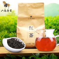 八马茶叶 正山小种红茶 武夷原产自饮袋装 正山小种250克