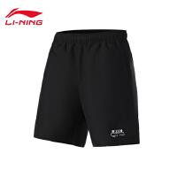 李宁运动短裤男士2021新款训练系列夏季男装训练裤梭织运动裤