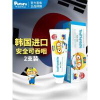 韩国儿童牙膏2岁以上3可吞咽含氟6小学生10防蛀宝露露一1210岁80G