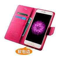 iphone6plus手机壳送钢化膜 IPHONE 6PLUS保护套 苹果6plus 手机外壳 轻薄硅胶翻盖插卡钱包式