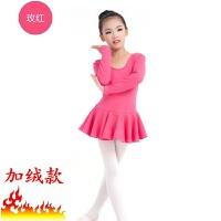 儿童舞蹈服幼儿纯棉跳舞服装演出服女童长短袖练功服连体服考级服