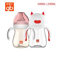 好孩子 小饿魔系列宽口径ppsu奶瓶+水杯组合装 6个月以上