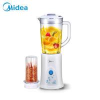 Midea/美的 料理机 多功能 婴儿辅食 榨蔬汁 二合一 搅拌机 果汁机 炫彩 MJ-BL25B2