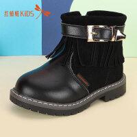 【1件2折后:49元】红蜻蜓童鞋冬款保暖中筒流苏保暖中大童时尚女童儿童短靴