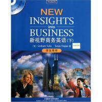新视野商务英语下学生用书