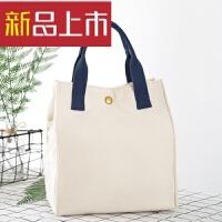 日式色文艺便当袋包饭盒包手提袋保温袋布艺女包帆布简约手拎包