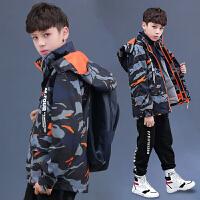 男童冲锋衣秋冬三合一可拆卸两件套大儿童户外风衣