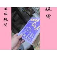 【二手旧书9成新】美容美体q a 2427 /顾? 广东