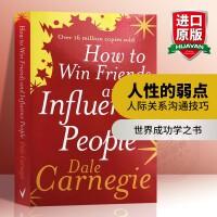 人性的弱点英文版 英文原版书 How to Win Friends and Influence People 戴尔卡耐