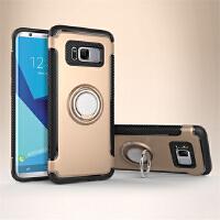 BaaN 三星S8手机壳创意支架指环车载防摔多功能保护套 土豪金