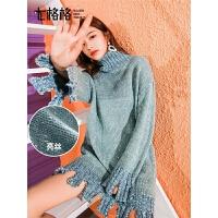七格格秋冬季连衣裙女加厚新款长袖气质裙子韩版宽松针织短裙