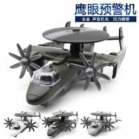 儿童玩具飞机模型1:50鹰眼预警机声光回力合金材质345678岁