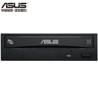 华硕(ASUS) DRW-24D5MT刻录机 24倍速 SATA DVD刻录机 台式机电脑内置刻录光驱 高兼容性 操作