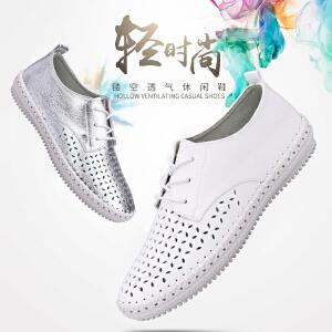 【限量抢购】奥古狮登小白鞋镂空透气休闲鞋系带女鞋韩版单鞋夏季新品