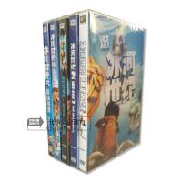 原装正版 儿童卡通电影 冰河世纪1-5全集(5DVD) 冰川时代 高清视频光盘 星际碰撞