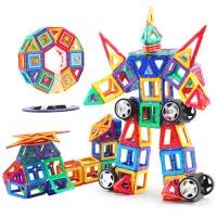 儿童吸铁石玩具磁性磁铁磁力片积木3-6-8周岁男女孩散片拼装