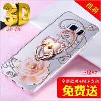 【支持礼品卡】三星s7edge手机壳硅胶保护套G9300轻薄浮雕s7防摔软曲面g9350