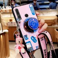 小米8手机壳max2斜跨max3Pro蓝光相机红米6Pro软套mix3防摔note7挂绳8se全包m 小米8se 粉相
