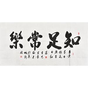 当代知名书法家  杨彩胜137 X 68CM书法GSF0902