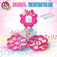 乐吉儿炫彩首饰盒 儿童手工串珠材料穿珠子diy手链 女孩益智玩具