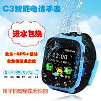 儿童多功能电话手表 小学生护眼手表 手机GPS定位 男孩女孩卡通智能手表IOS